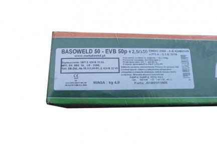 Электроды сварочные BASOWELD 50 - EVB 50p ø 2,5 мм пачка 4 кг