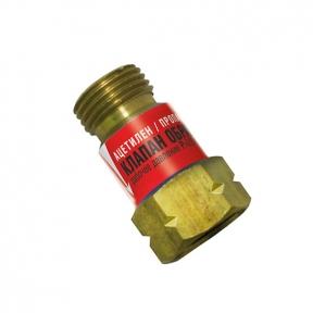 Клапан КГО М16 на резак