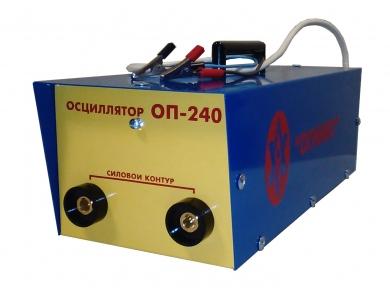 Осциллятор ОП-240
