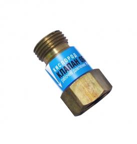 Клапан ККО М16 на резак