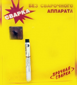 Карандаш сварочный Оксал-1 Cu+Fe