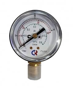 Расходомер газа