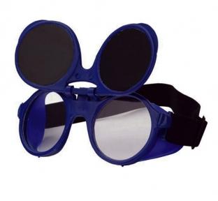 Очки комбинированные ОД2-Г2