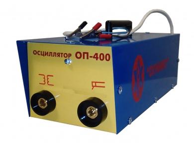 Осциллятор ОП-400