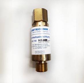 Клапан огнепреградительный RF 53 N кислородный М16 на редуктор