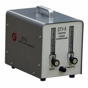 Смеситель газовый универсальный СГУ-5