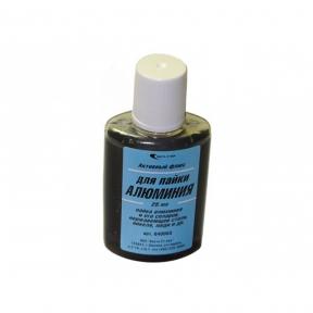Флюс для пайки алюминия и его сплавов (25мл)