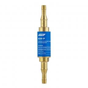 Клапан огнепреградительный кислородный КОК-Р М16х1,5LH в разрыв рукава