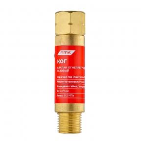 Клапан огнепреградительный горючего газа КОГ М16х1.5LH на резак или горелку